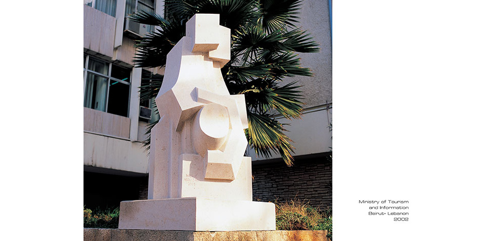 """The Traveler"" / Ministry of Tourism and Information / Beirut - Lebanon - Stone 205 x 95 x 85 cm"