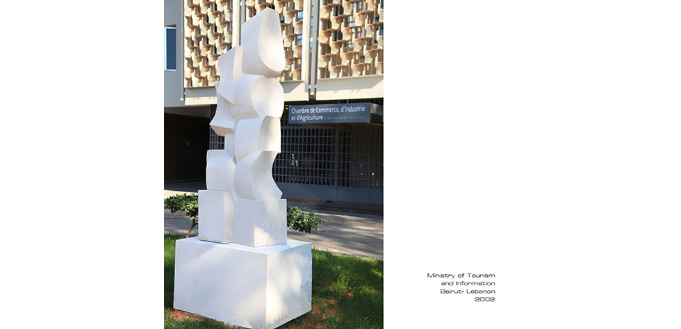 Chamber of Commerce and Industry / Beirut - Lebanon (2009) - Stone 210 x 85 x 75 cm